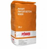 Рунит Литой бетон (М300)