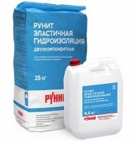Рунит Эластичная гидроизоляция 2-х компонентная