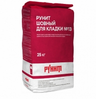 Рунит Шовный для кладки №13