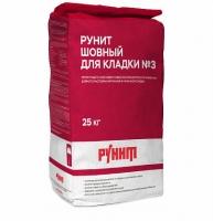 Рунит Шовный для кладки №3