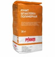 Рунит Шпаклевка Полимерная