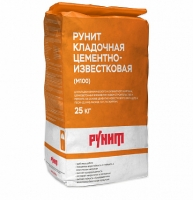 Рунит Кладочная цементно-известковая (М100)